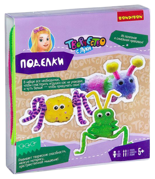 Купить Набор для создания игрушки Bondibon Творчество с Луки Насекомые Bb2633,