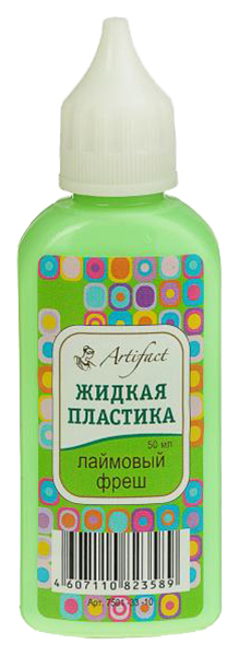 Глина для лепки Artifact Жидкая пластика Лаймовый фреш 751-33-05 фото