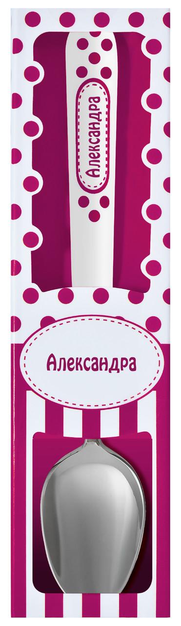 Ложка чайная Be Happy 18 170 мм