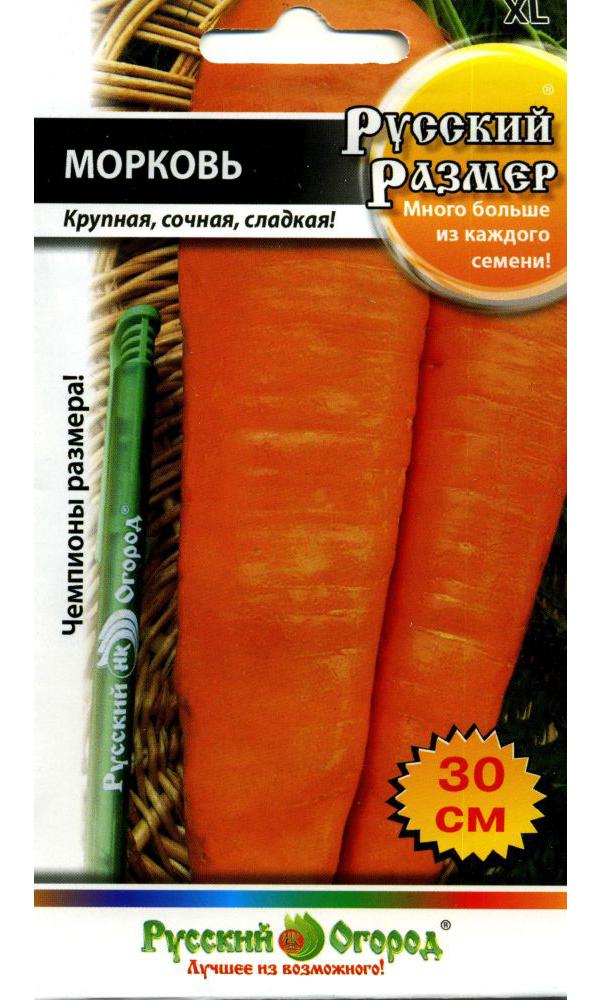 Семена Морковь, 200 шт, Русский огород