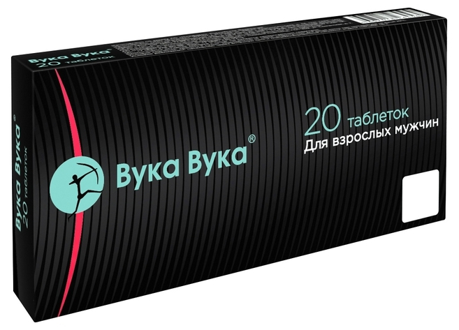 Вука Вука Витамер таблетки 550 мг 20 шт.