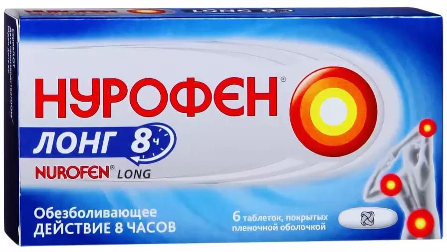 Нурофен Лонг таблетки 200 мг+500 мг 6 шт.