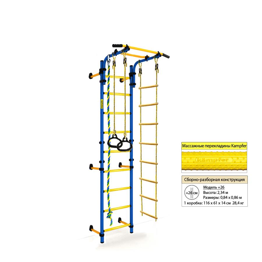 Купить Детский спортивный комплекс ДСК Kampfer Strong Kid Wall 28272,