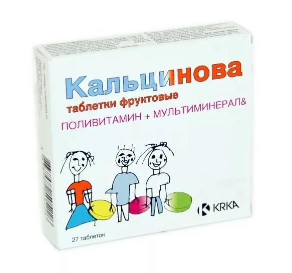 Кальцинова таблетки 27 шт.
