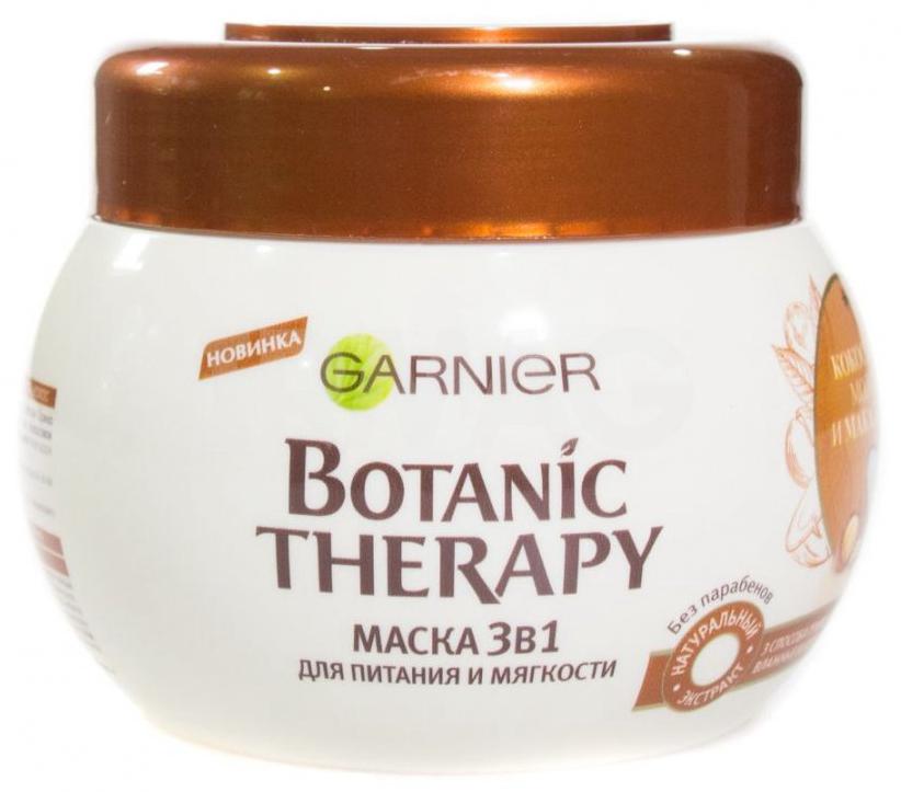 Маска для волос Garnier Botanic Therapy 300 мл