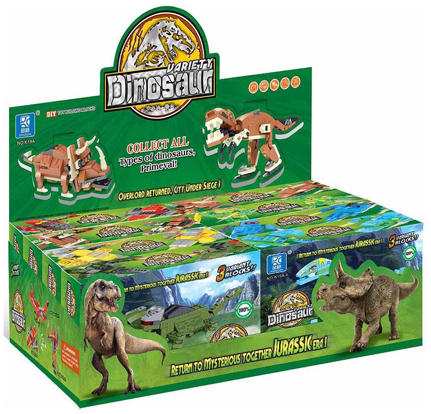Купить Конструктор пластиковый Junfa Динозавр 3 в 1, Junfa toys, Конструкторы пластмассовые