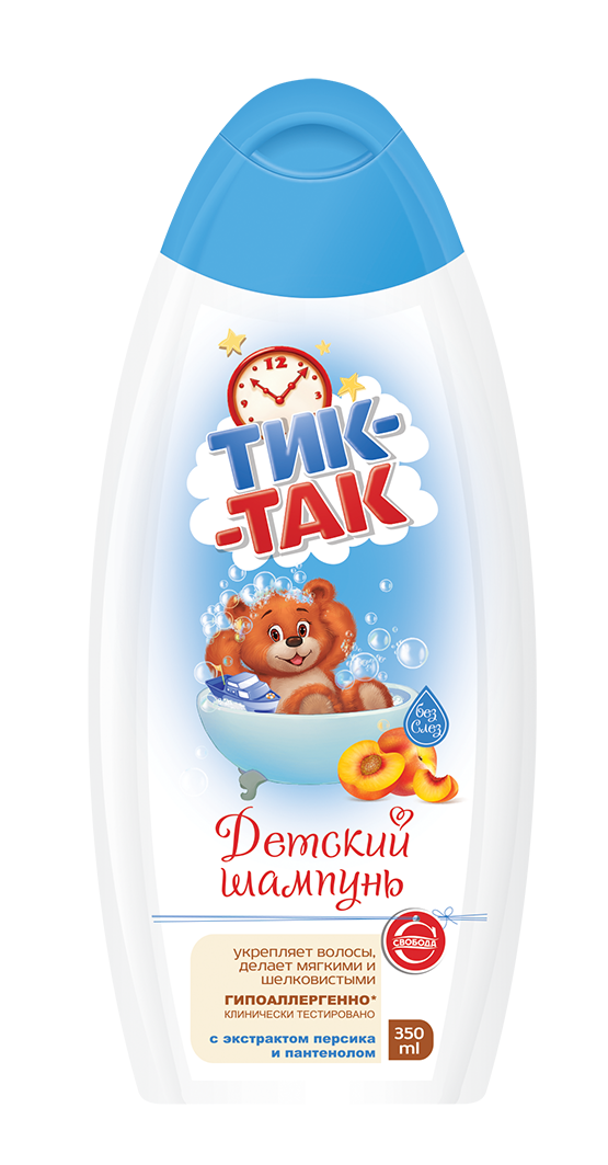 Купить Шампунь детский Svoboda Тик-Так с экстрактом персика и пантенолом, Свобода, Детские шампуни