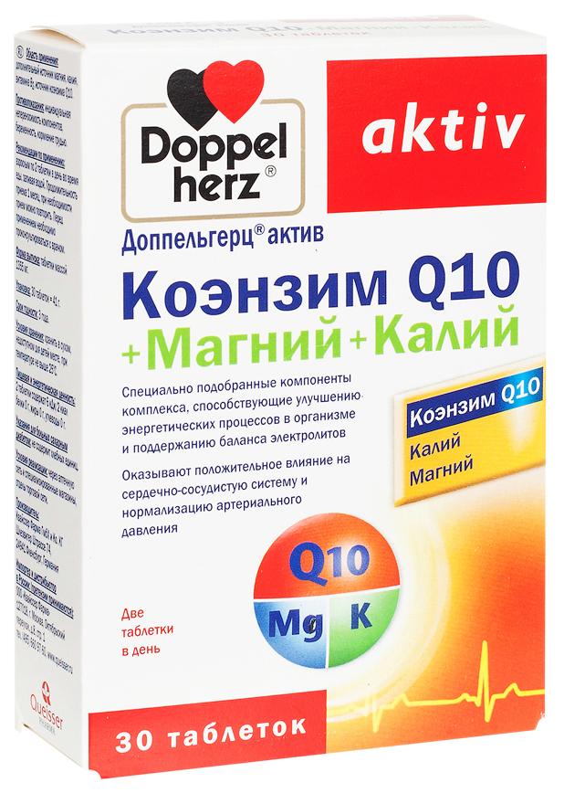 Коэнзим Q10 + магний калий Doppelherz Актив таблетки 30 шт.