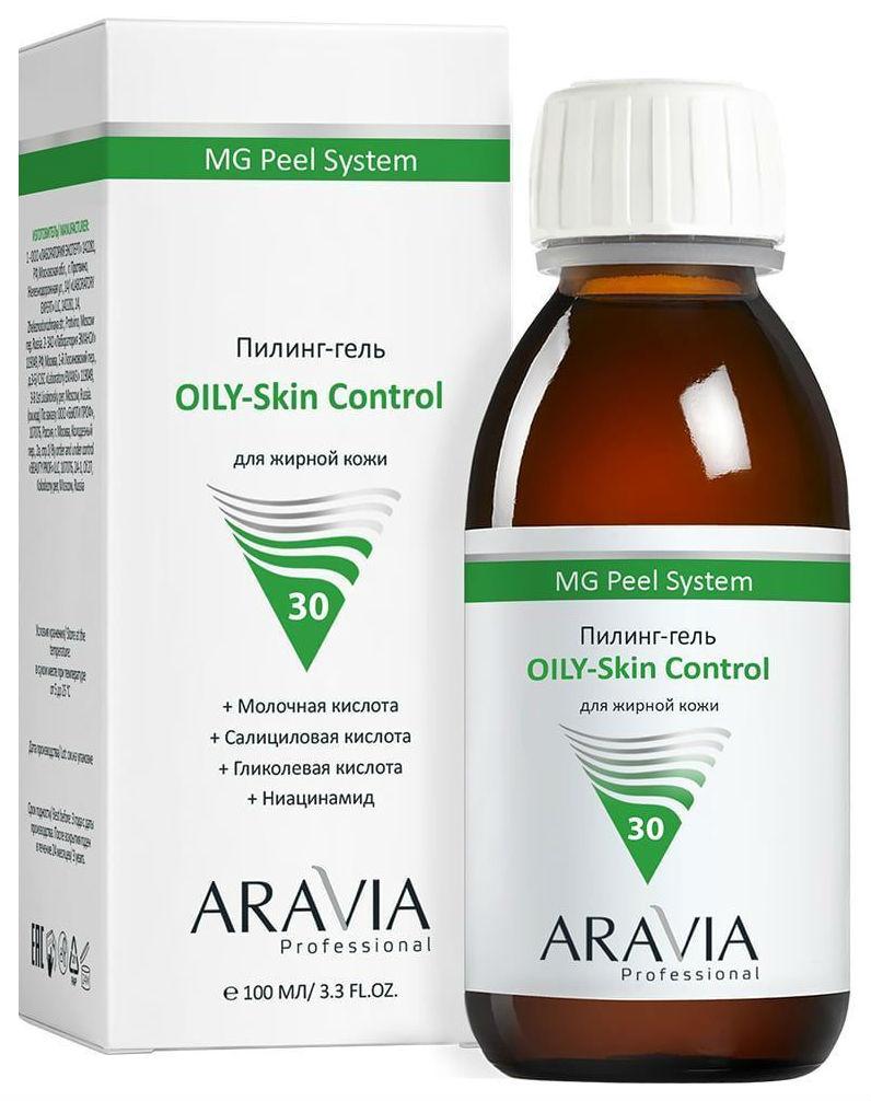 Пилинг для лица ARAVIA Professional OILY Skin