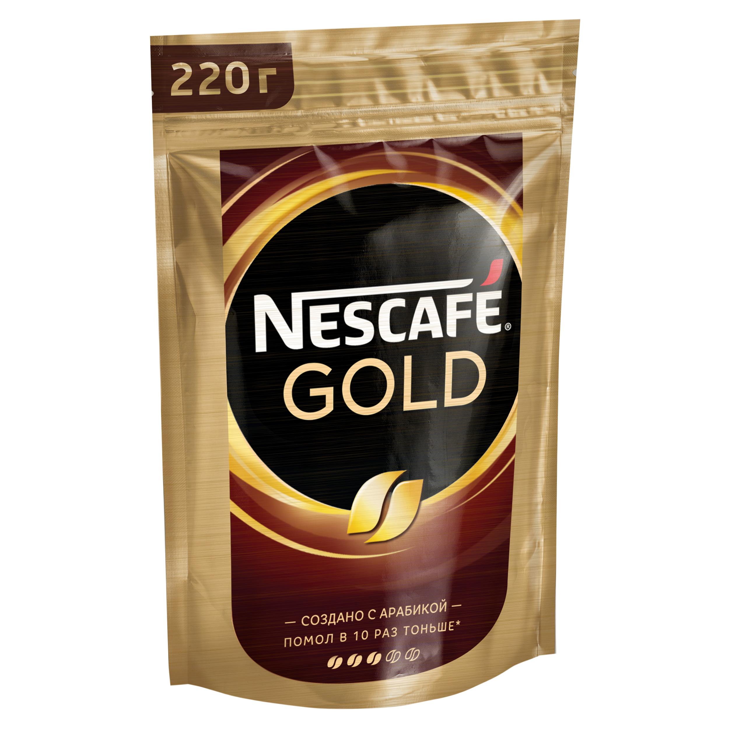 Кофе растворимый Nescafe gold пакет 220 г