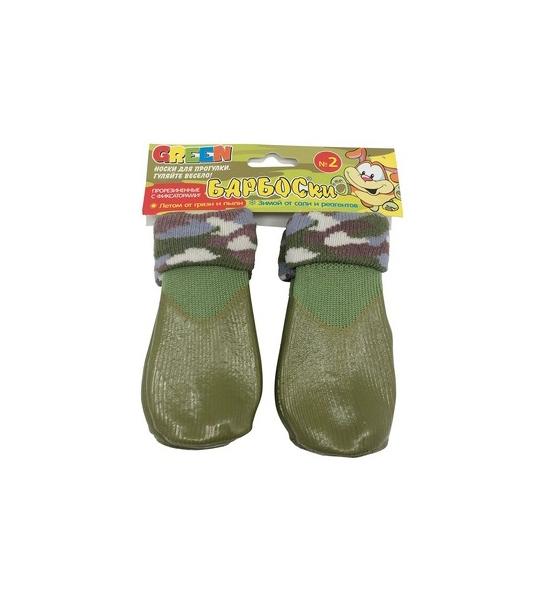 Носки для собак Барбоски С латексным покрытием Зеленые размер 2.