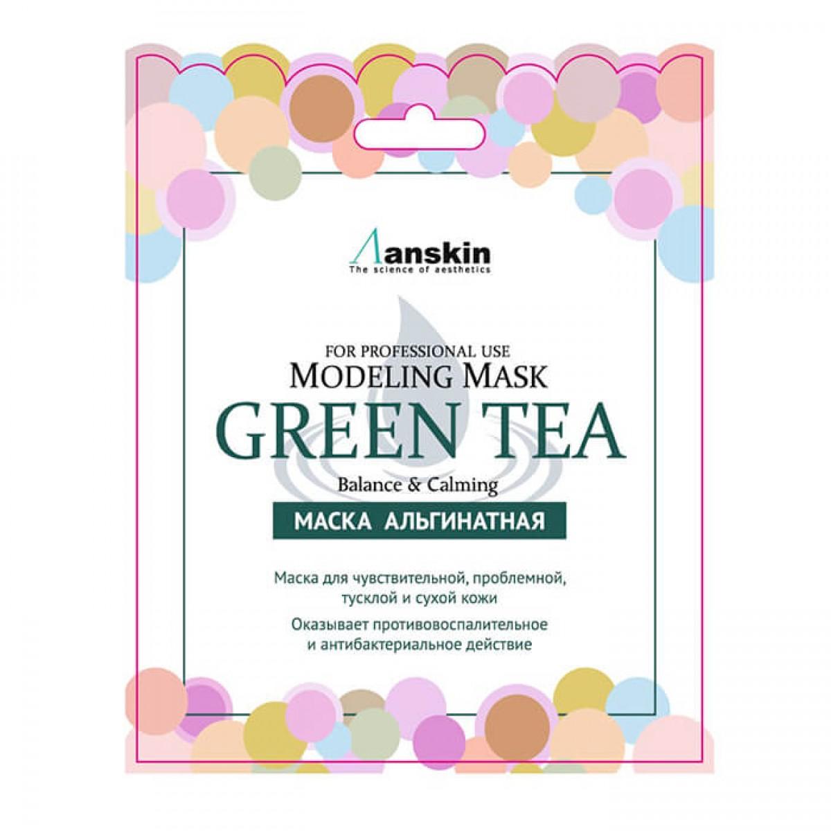 Маска альгинатная Anskin Green Tea Modeling Mask с экстрактом зеленого чая 25 г
