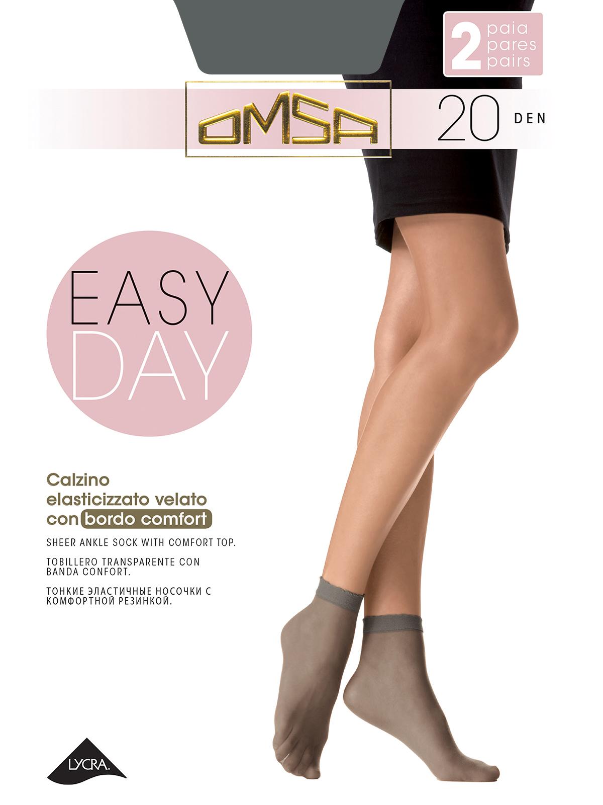 Носки женские Omsa 4059OM_fumo серые UNI