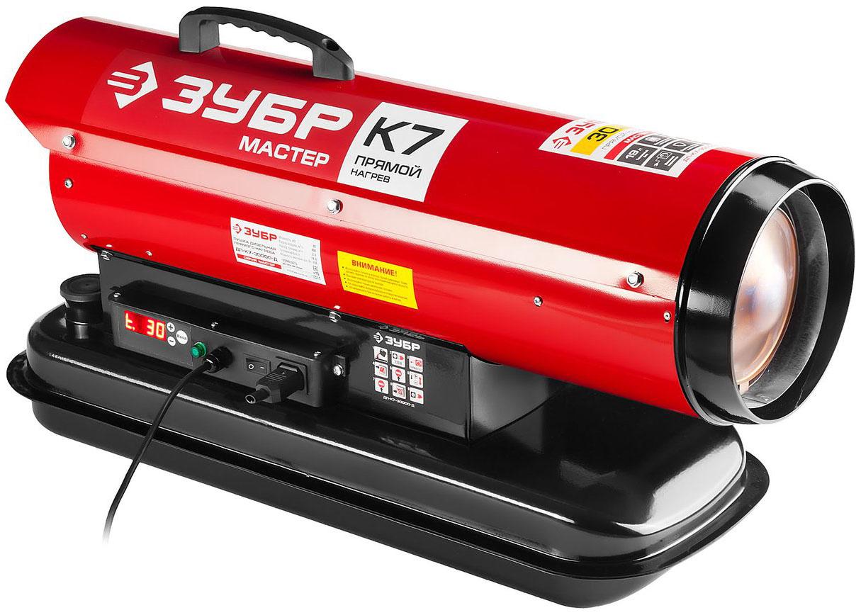 Дизельная тепловая пушка Зубр «МАСТЕР» ДП-К7-30000-Д, дисплей, подкл, внешнего термостата