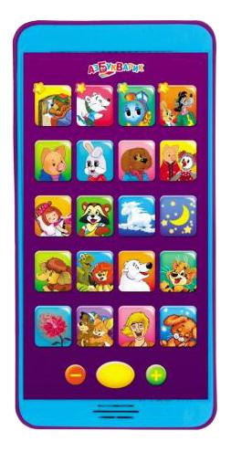Азбукварик Интерактивная игрушка Азбукварик Спокойной Ночи от 3 лет голубой