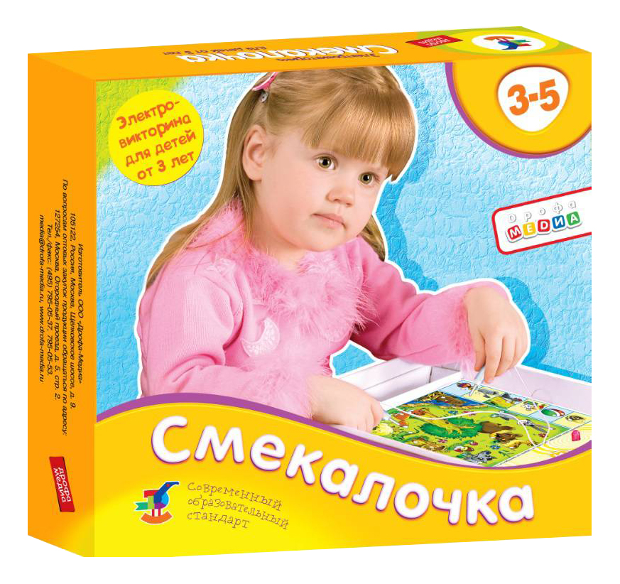 Купить Семейная настольная игра Дрофа-Медиа Смекалочка 1031,