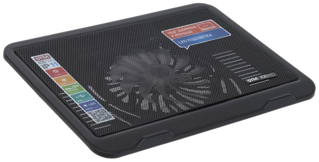 Подставка для ноутбука STM ICEPAD IP11 IP11