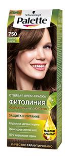 Краска для волос Palette Фитолиния 750 Золотистый каштан