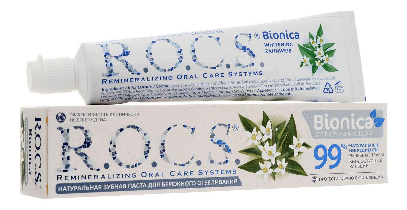 Зубная паста R.O.C.S. зубная паста 03-01-1932 фото