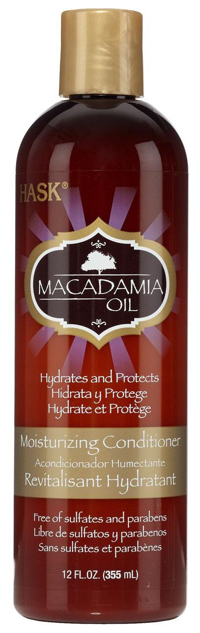 Кондиционер для волос Hask Macadamia Oil Moisturizing