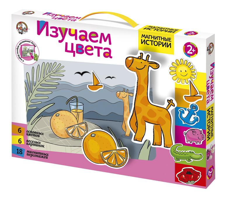 картинка Развивающая игрушка Десятое Королевство Магнитные истории Изучаем цвета от магазина Bebikam.ru
