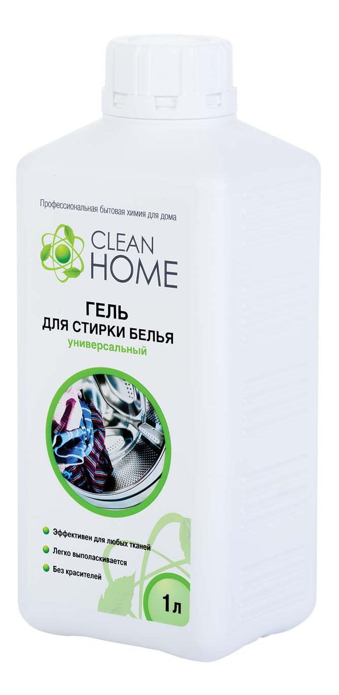Гель для стирки Clean Home универсальный 1000