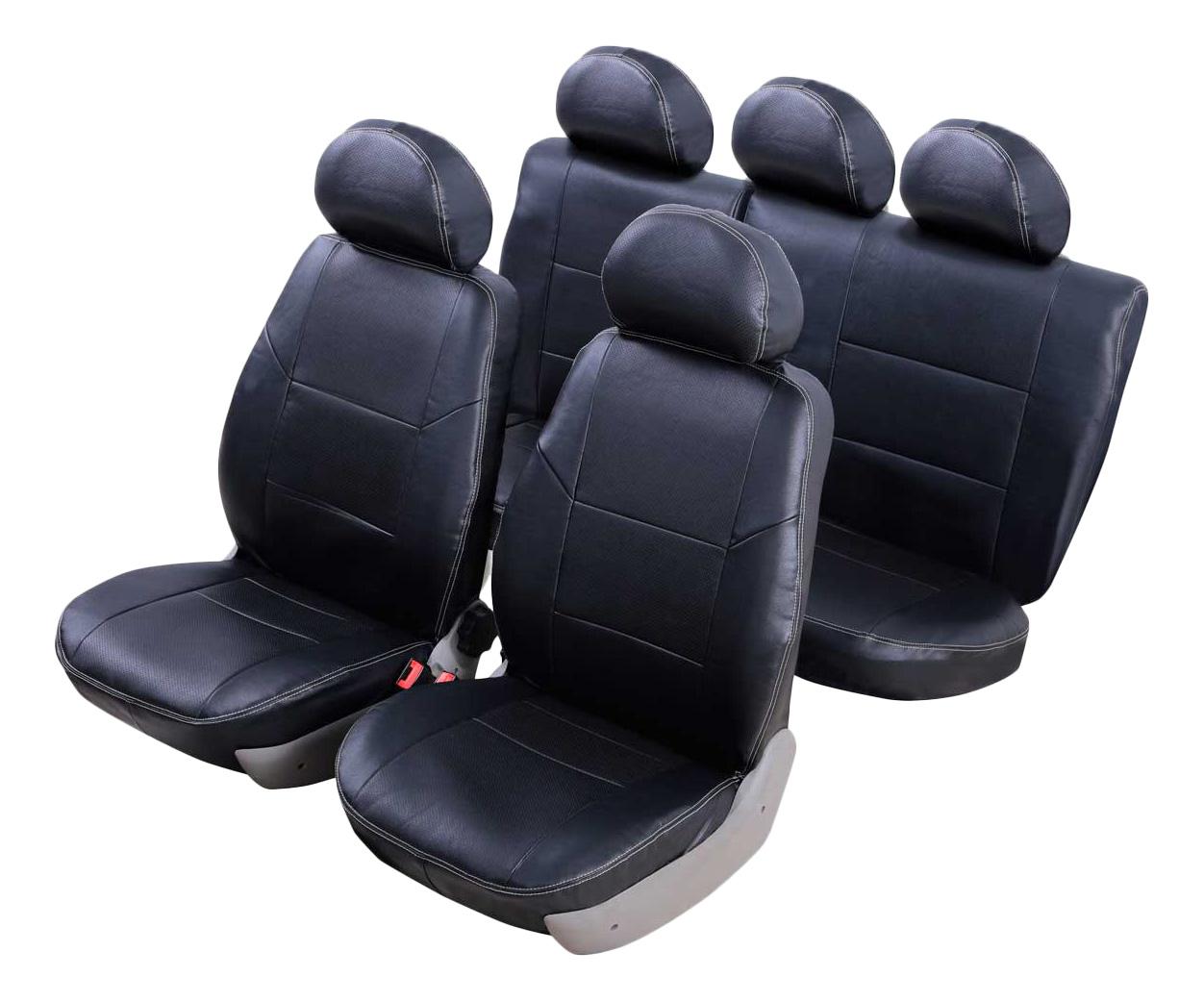 Комплект чехлов на сиденья SENATOR Atlant S1010031 фото