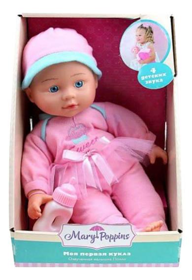 Купить Классическая кукла 451197, Кукла Mary Poppins Полли Милый болтун 33 см, с озвучкой 451197, Классические куклы