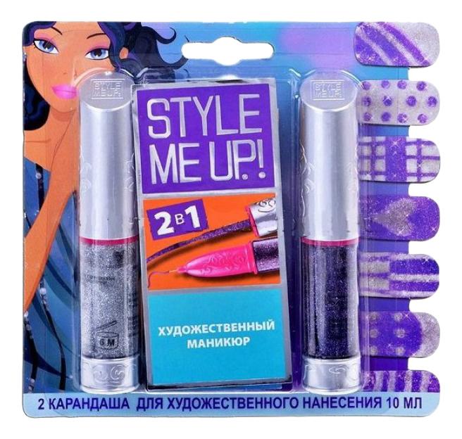 Набор Style Me Up! Для ногтей блестящий маникюр 1605