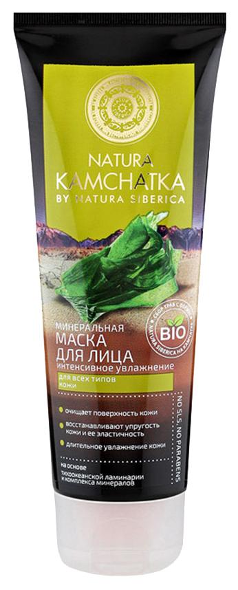 Маска для лица Natura Siberica Natura Kamchatka интенсивное увлажнение 75 мл