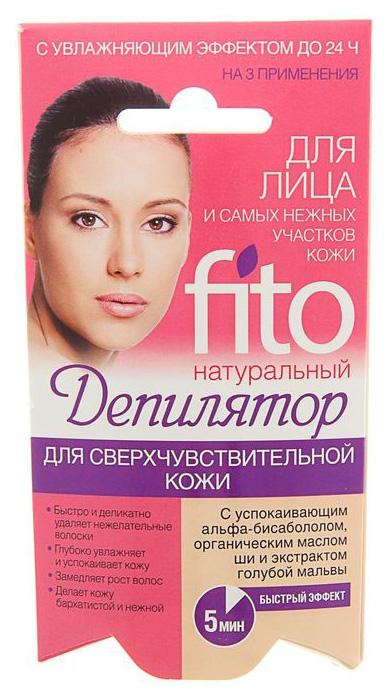 Фитодепилятор Фитокосметик для нежных участков кожи увлажняющий