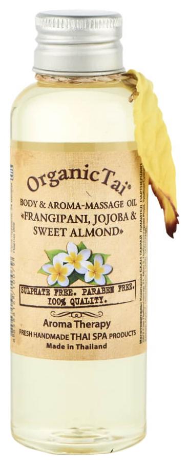 Масло для тела OrganicTai Франжипани, жожоба и сладкий миндаль 120 мл фото