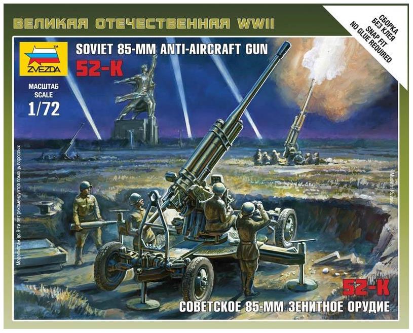 Купить Модели для сборки Zvezda Зенитное орудие 52-К,