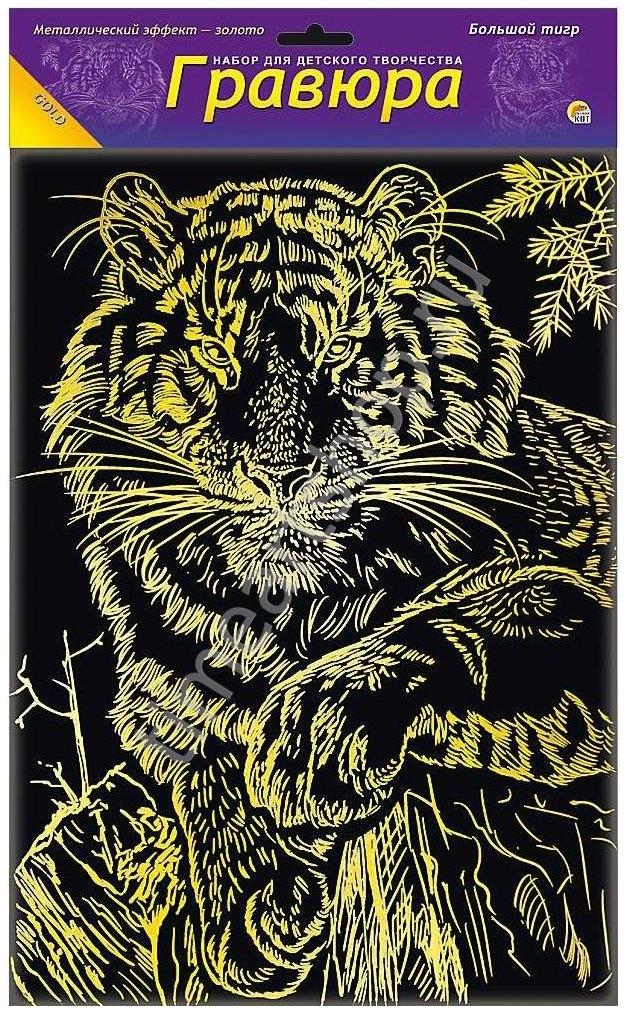 Гравюра Рыжий Кот Большой Тигр