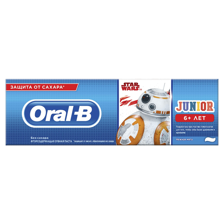 Купить Детская зубная паста Oral-B Junior Нежная мята 75 мл, Детские зубные пасты