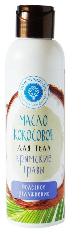 Масло для тела ДОМ ПРИРОДЫ Крымские травы