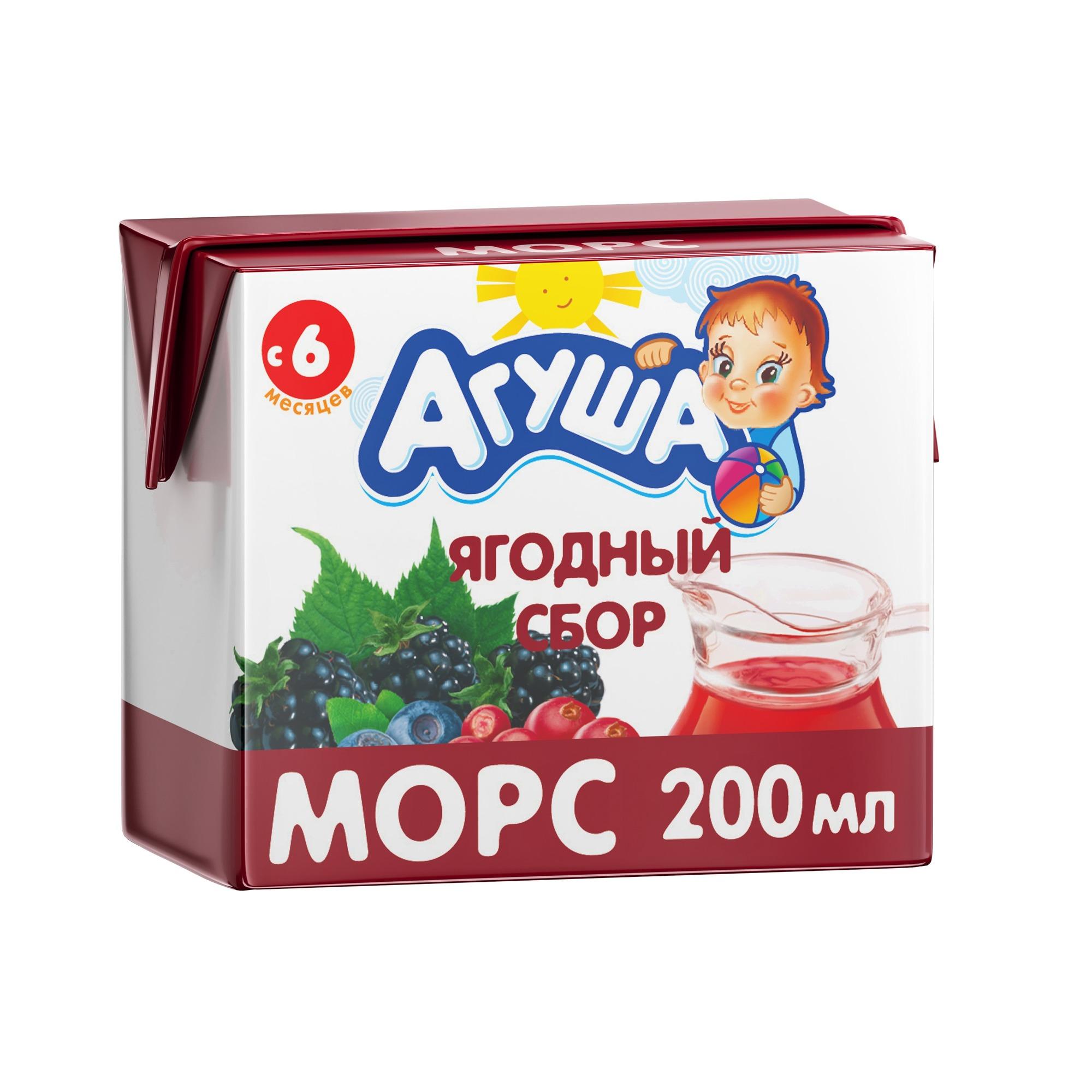 Морс Агуша Ягодный сбор с 6