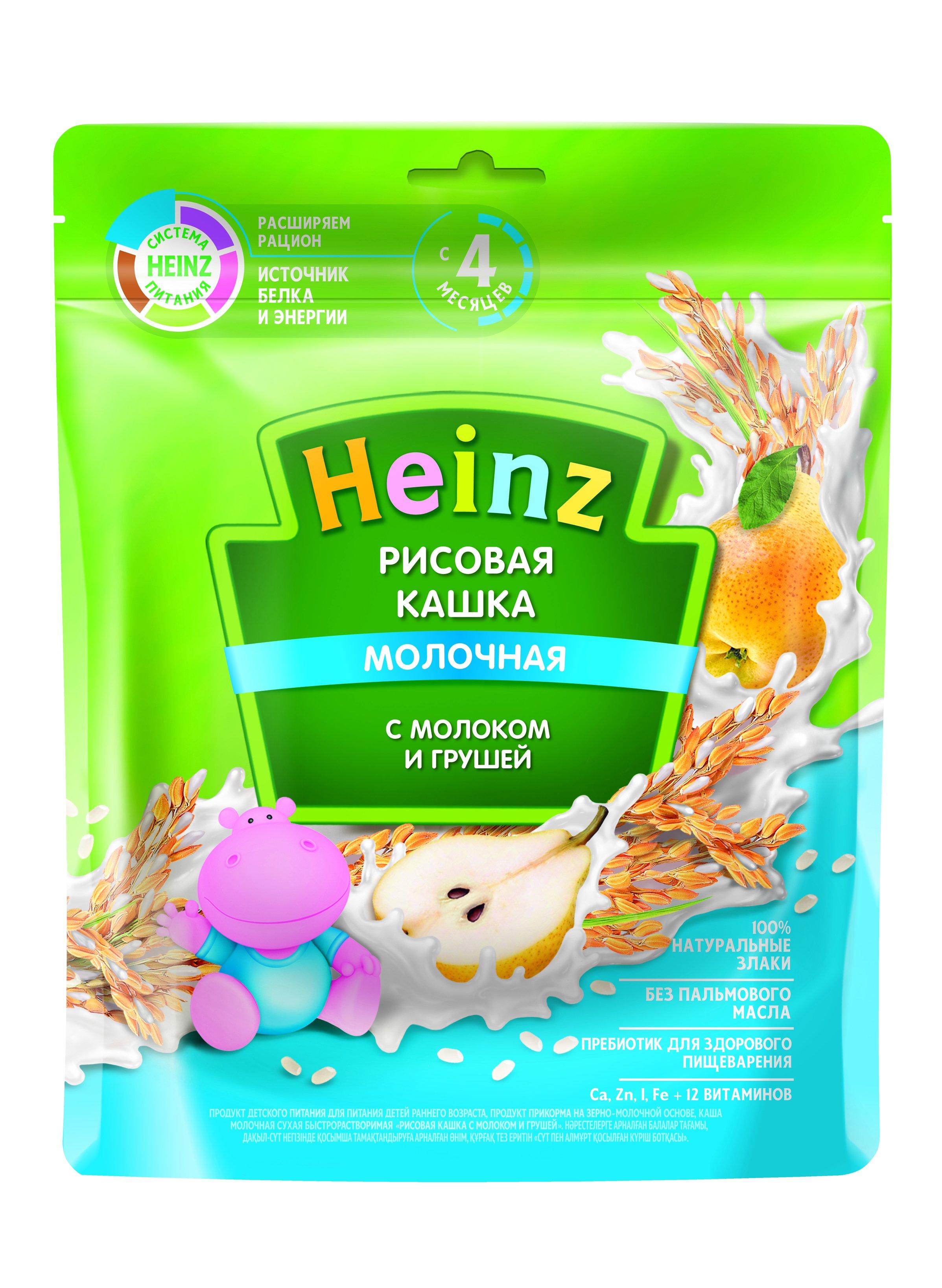Каша молочная Heinz рисовая с грушей с Омега 3, 4 мес., 7шт