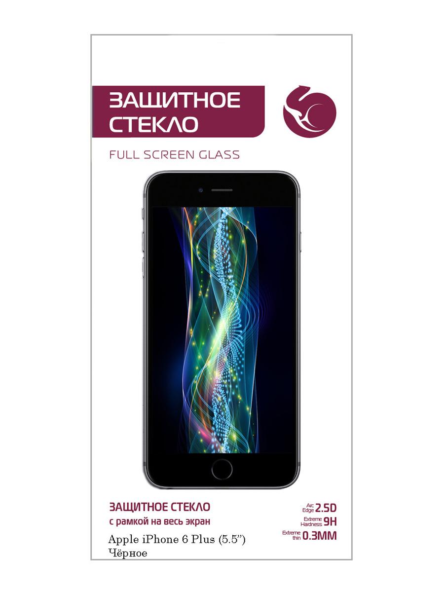 ЗащитноестеклоZibelino5DдляAppleiPhone6Plus(5.5\