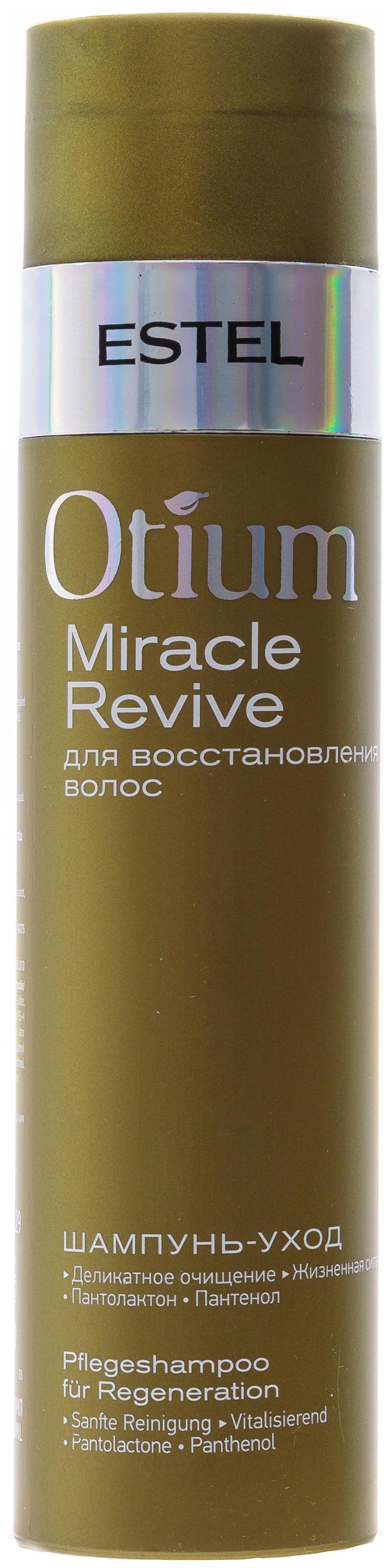 ESTEL MIRACLE
