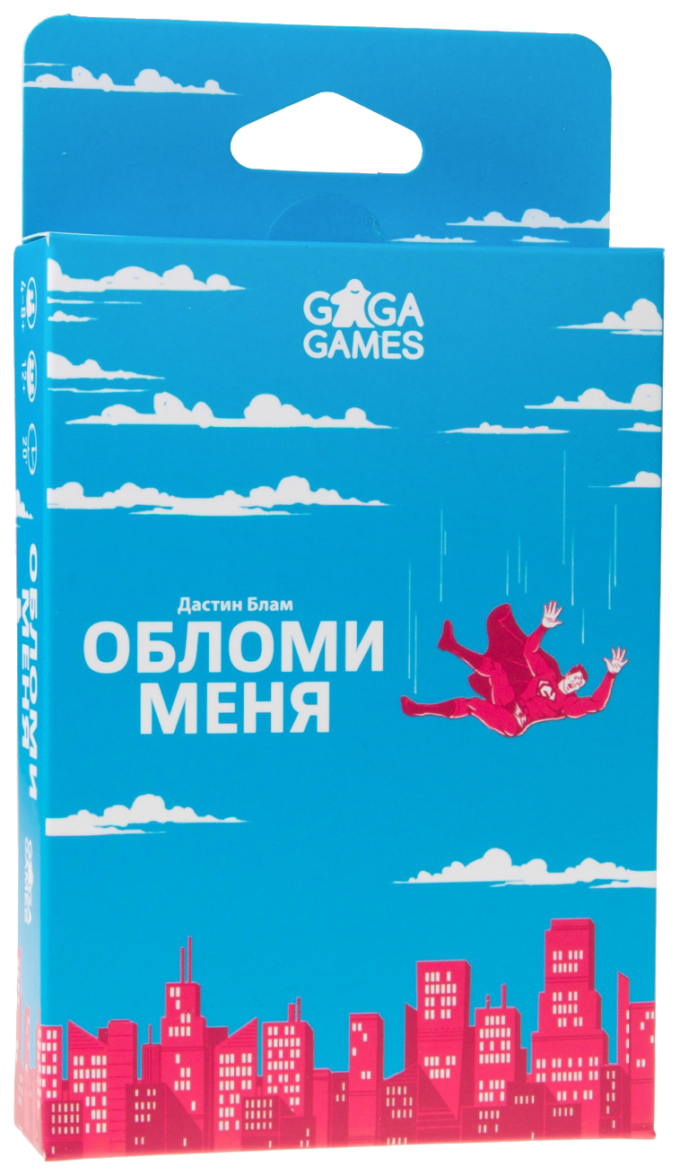 Купить Семейная настольная игра GaGa Games Обломи меня GG065, Семейные настольные игры