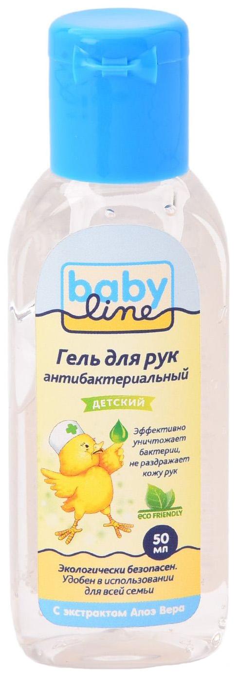 Гель для рук Babyline sensitive антисептический детский марки