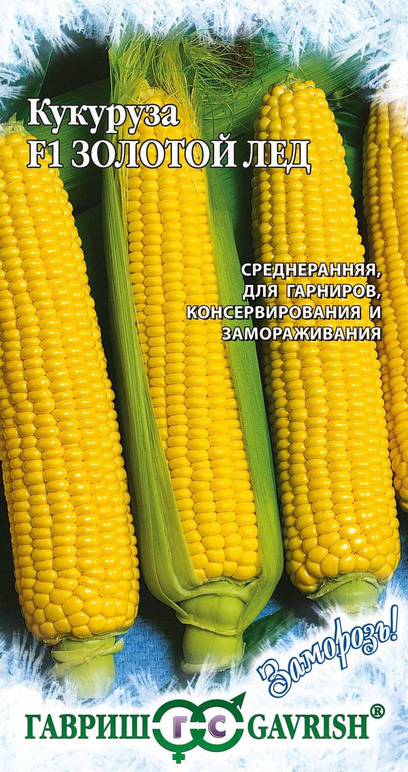 Семена Кукуруза сахарная Золотой лед F1,