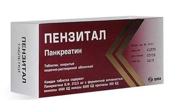 Пензитал таблетки кишечнораств. 80 шт.