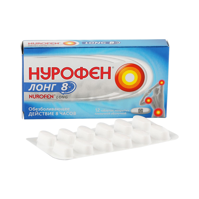 Нурофен Лонг таблетки 200 мг+500 мг 12 шт.