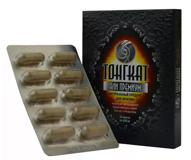 Тонгкат Али Премиум капсулы 650 мг