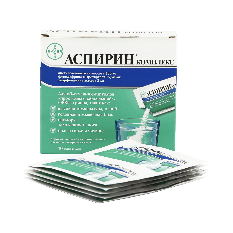 Аспирин Комплекс порошок 3547.5 мг 10 шт.