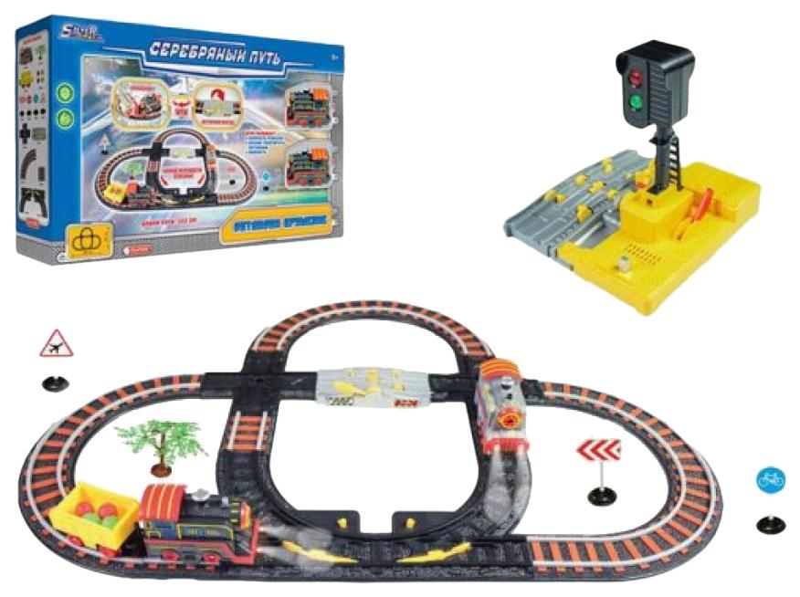 Железная дорога электрическая Наша Игрушка Останови крушение
