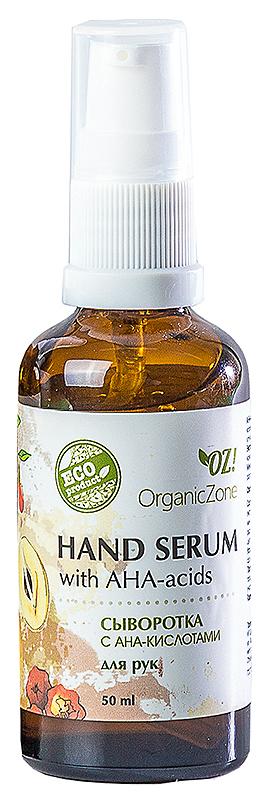 Лосьон для рук OrganicZone С АНА кислотами
