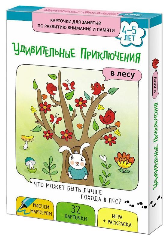 Дидактическая игра Маленький гений Удивительные приключения В лесу